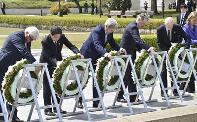 En el ataque estadounidense a Hiroshima en los últimos días de la Segunda Guerra Mundial perecieron 140,000 personas y aterró a una generación de japoneses, mientras empujó al mundo a la peligrosa era nuclear.