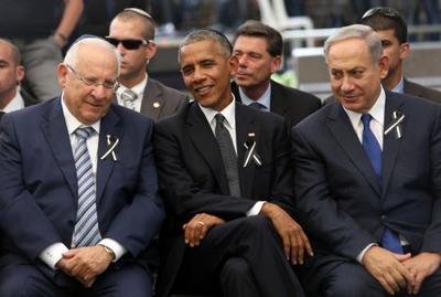 El presidente estadounidense Barack Obama y decenas de dirigentes del mundo entero rindieron un último homenaje al expresidente israelí Shimon Peres.