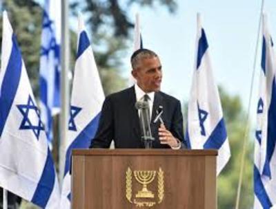 """""""Por supuesto... sabemos que Shimon nunca vio concretado su sueño de paz"""", comentó en su discurso, Barack Obama."""