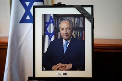 Shimon Peres 1923 -2016