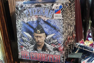 El índice de apoyo de los ciudadanos rusos a su presidente ha alcanzado cifras históricas de 88 por ciento de aprobación.
