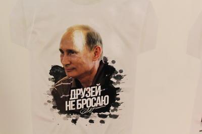 Parte del éxito de Putin se atribuye también a que durante su gobierno, Rusia ha registrado una serie de mejoras económicas y sociales que la han llevado a convertirse en la sexta economía del mundo.
