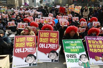 Manifestaciones fueron realizadas en Seúl, en Corea del Sur.