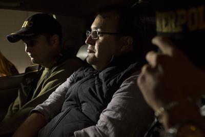 Duarte fue capturado en un pasillo rumbo al lobby cuando salía de la habitación 505 que él ocupaba.