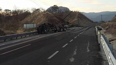 La carretera permanece cerrada.