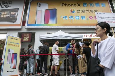 En Taipei, Taiwán, también hubo buena afluencia de compradores.