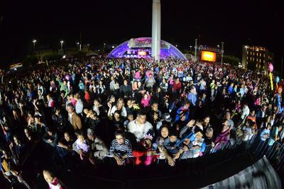 Cientos de personas asistieron al evento.