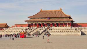 30122017 Beijing.