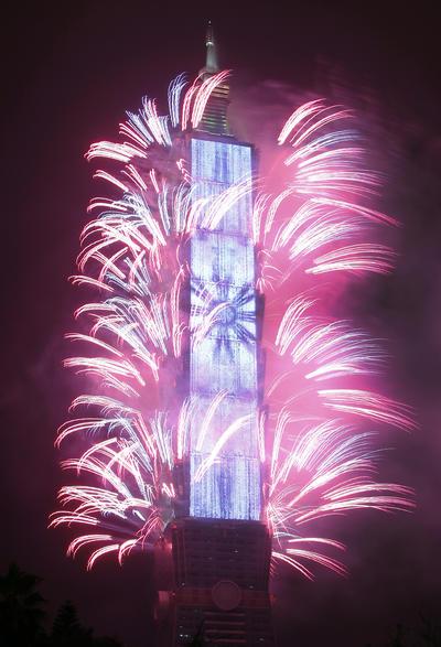 Taiwán ya celebró con pirotecnia la llegada del año nuevo.