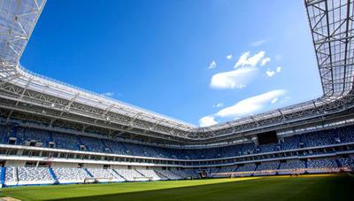 Kaliningrad Stadium. 35,142 espectadores.