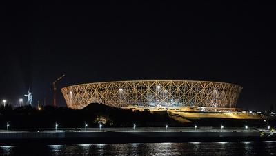 Volgograd Arena. 45,300 espectadores.