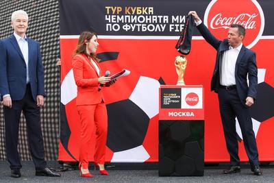 Develada frente a las autoridades de Rusia, la Copa del Mundo hizo su presentación.