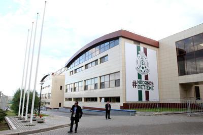 Los de Juan Carlos Osorio tendrán su campamento en las instalaciones del Dynamo de Kiev.