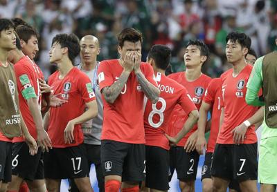 El resultado deja a los surcoreanos prácticamente eliminados.