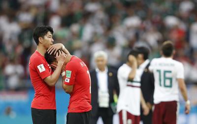 Corea del Sur se quedó con cero puntos hasta el momento en la fase de grupos.