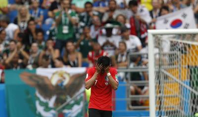 Los surcoreanos también fueron entrando más al juego.