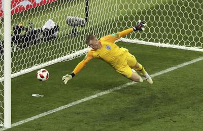 Así recibió Pickford el gol de Perisic.