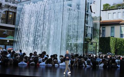 La presentación se llevó a cabo en el Auditorio Steve Jobs, en la sede de la compañía en Cupertino.