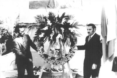 Lic. Efrén Mireles y Lic. Jesús Reyes en un aniversario de don Benito Juárez en la década de los 70.