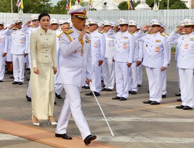El soberano nombró a su esposa reina Suthida, un título que llevará a partir de ahora como miembro de la familia real.