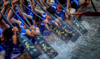 Se llevó a cabo el Festival de los Barcos Dragón.