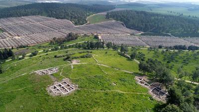 Localizada en el yacimiento de Khirbet a Rai, los arqueólogos han desenterrado evidencias de la existencia de los filisteos e israelitas.
