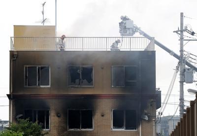 El pesar llega por un incendio en un estudio de animación.