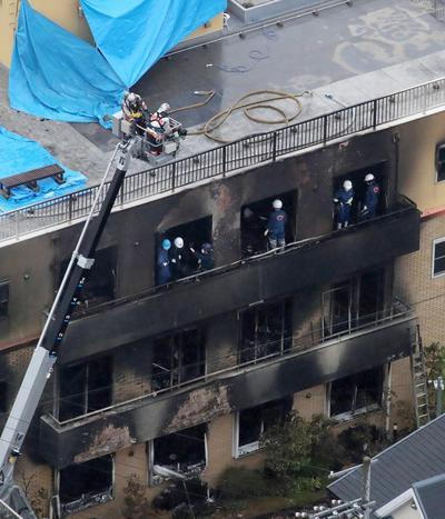 El incendio se provocó en el edificio de Kyoto Animation en Kioto.