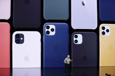 Apple nuevamente sorprendió al mundo; amplió su gama de productos.
