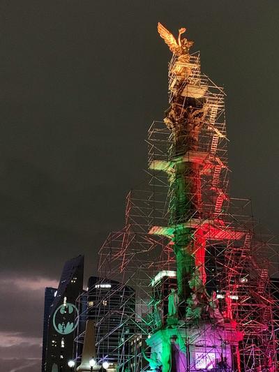 Torre Reforma, Ciudad de México.
