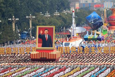 China se encuentra de fiesta.