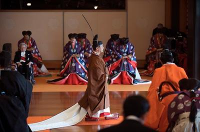 Japón tiene oficialmente nuevo emperador.