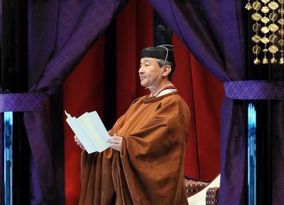 Naruhito proclamó este martes de manera oficial su ascensión al trono.