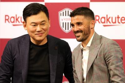 El Guaje, de 37 años, se incorporó a comienzos de este año al club de Kobe, adonde llegó procedente del New York City de la liga estadounidense, y también militó en equipos como el FC Barcelona y el Atlético de Madrid tras comenzar su carrera en el Sporting de Gijón.