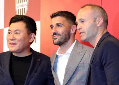 Villa expresó sus agradecimientos a todos los clubes por los que ha pasado en una trayectoria profesional que se ha alargado durante casi dos décadas, así como a sus compañeros de equipo, amigos y familiares.