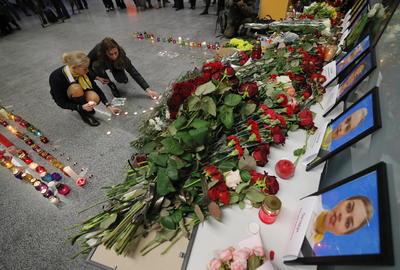 Fueron despedidas las víctimas del accidente aéreo en Irán.