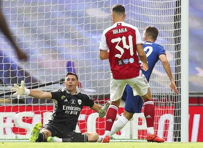 Arsenal se corona en la Copa FA con doblete de Aubameyang