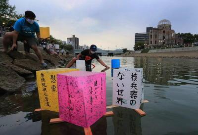 Aunque cada vez hay menos testigos de lo sucedido, muchas naciones han reforzado o mantenido sus arsenales y Japón se niega a firmar un tratado de prohibición de armas nucleares.