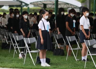Hiroshima conmemora 75 años del primer ataque nuclear