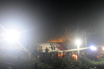 Se registró un accidente aéreo.