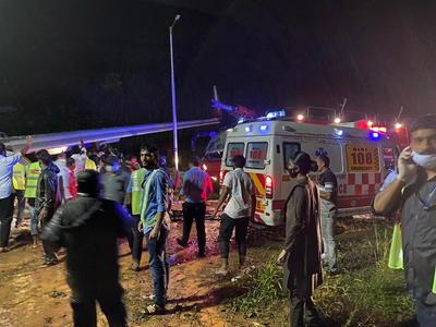Al menos 14 personas murieron.