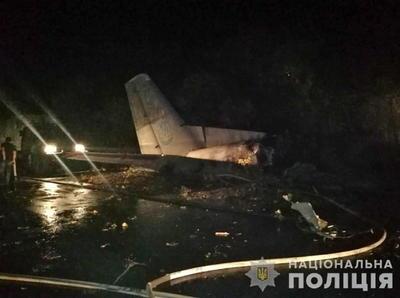 Cae avión militar en Ucrania dejando un saldo de 20 muertos