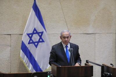 Diversa coalición en Israel pone fin a era de Netanyahu