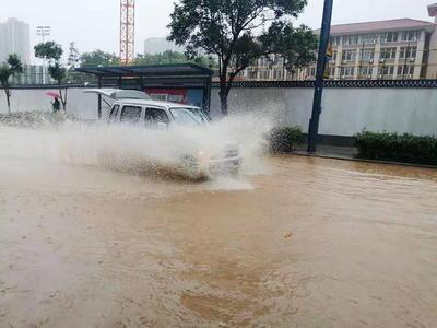 Lluvias en China dejan al menos 25 muertos
