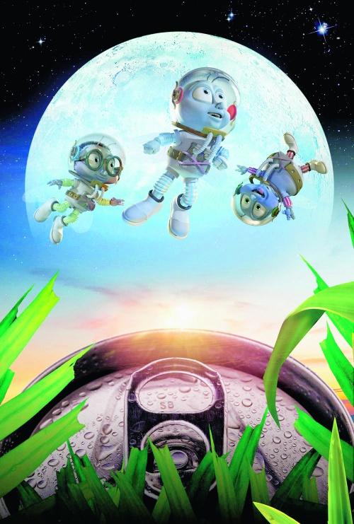 Irán a la Luna en versión animada / Espectáculos