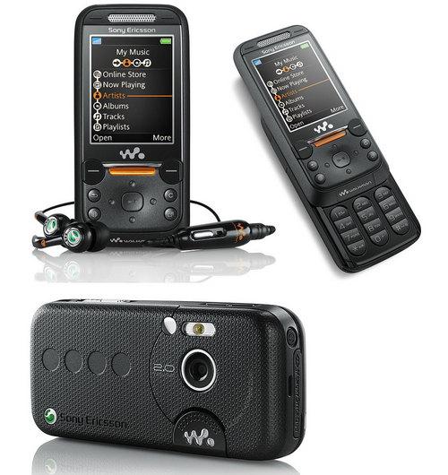 Telefonía celular tendrá impulso