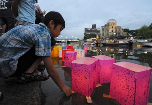Conmemorar el 64 aniversario de ataques a Hiroshima