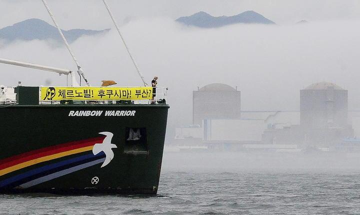 Visitará México el buque Rainbow Warrior de Greenpeace
