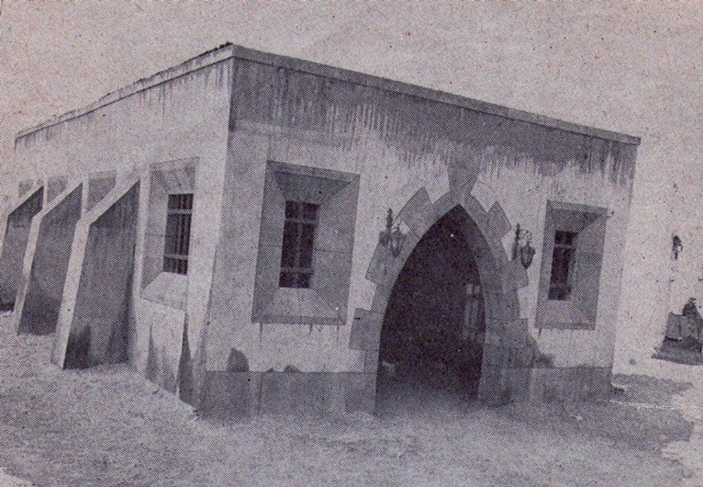 La Hacienda de San Lorenzo de Parras. Noticias de su  fundación y algo más