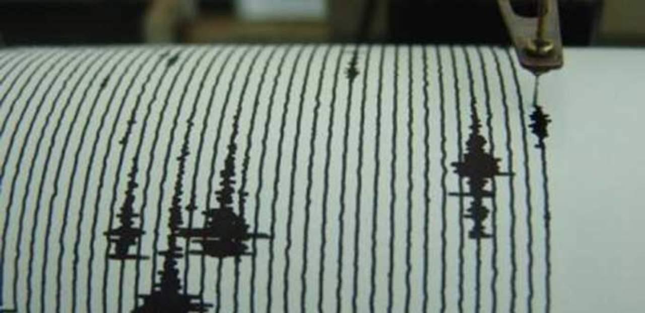 Se registra sismo de 5.5 en Oaxaca